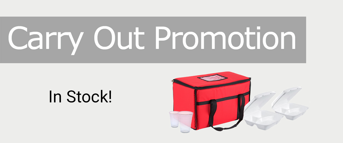 Carry Out Promotion